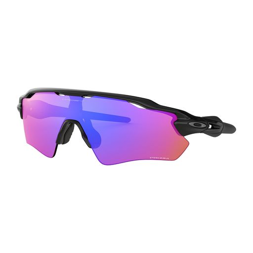 0f1d4add8442c RADAR EV Path Sportbrille. OAKLEY